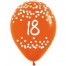 Multi Coloured 18th Birthday Balloons Orange Balloon at Fancy Dress and Party