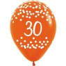 Multi Coloured 30th Birthday Balloons Orange Balloon at Fancy Dress and Party