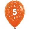 Multi Coloured 5th Birthday Balloons Orange Balloon at Fancy Dress and Party