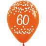 Multi Coloured 60th Birthday Balloons Orange Balloon at Fancy Dress and Party