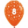 Multi Coloured 8th Birthday Balloons Orange Balloon at Fancy Dress and Party