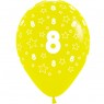 Multi Coloured 8th Birthday Balloons Yellow Balloon at Fancy Dress and Party